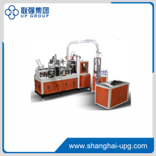LQZS-D Automatic middle speed paper cup forming machine