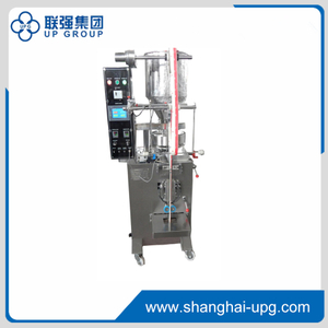 LQBF-300/800 Automatic Back-sealing Packaging Machine