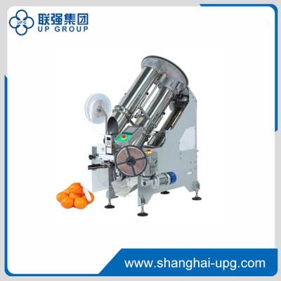 LQ-SP-2-1 Automatic Clipping Machine