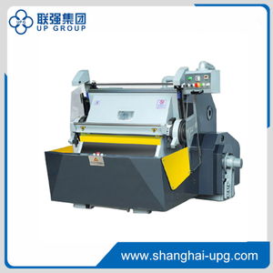 ML-101D Type Flat Press Creasing Die Cutting Machine (Heavy Duty)