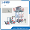 LD/LLDPE High Speed Film Blowing Machine