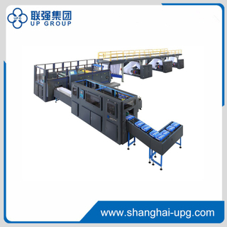 LQCP-A4 SERIES A4 Cut-Size Sheeting and Wrapping Machine