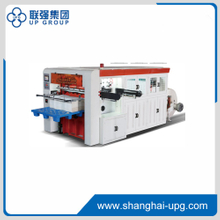 LQPY-950 Roll creasing and cutting machine