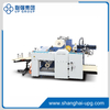 LQSADF-540B Automatic Double Side Laminating Machine