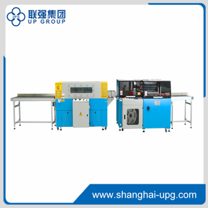 T-8025 Automatic shrink wrapping machine