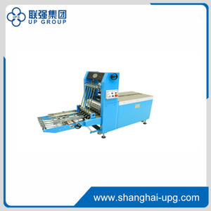 LZ480 Rotary stacking machine