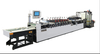 WSD-600B+ High Speed Three Side Seal Pouch Making Machine