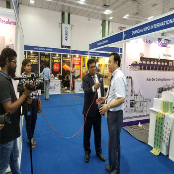 UP Group attend the PrintExpo in Chennai successfully