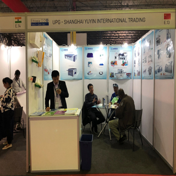 UP Group participated in the Beverage Packaging Exhibition in Ethiopia