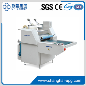 LQ-YDFM-720A Manual Oil Heating Laminator