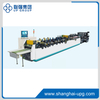 ZHP350A High Speed Pouch Making Machine For Center Seal