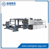 LQCJ-B Series Servo-driven High Speed Sheet Cutter