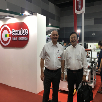 UP Group visited the print & pack International 2019