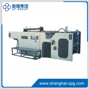 ASP-780/1020 Automatic Swing Cylinder Screen Printing Machine
