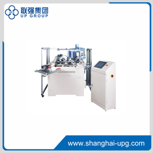 LQK6-H Ice Cream Paper Cone Machine