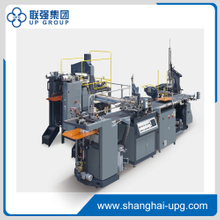 S600C Automatic Rigid Box Making Machine