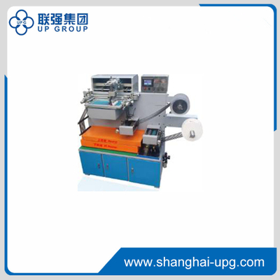 LQHY-116Label Screen Printing Press