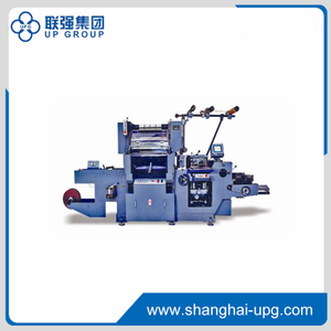 LYBQ4230-01 Stickers label printing presses