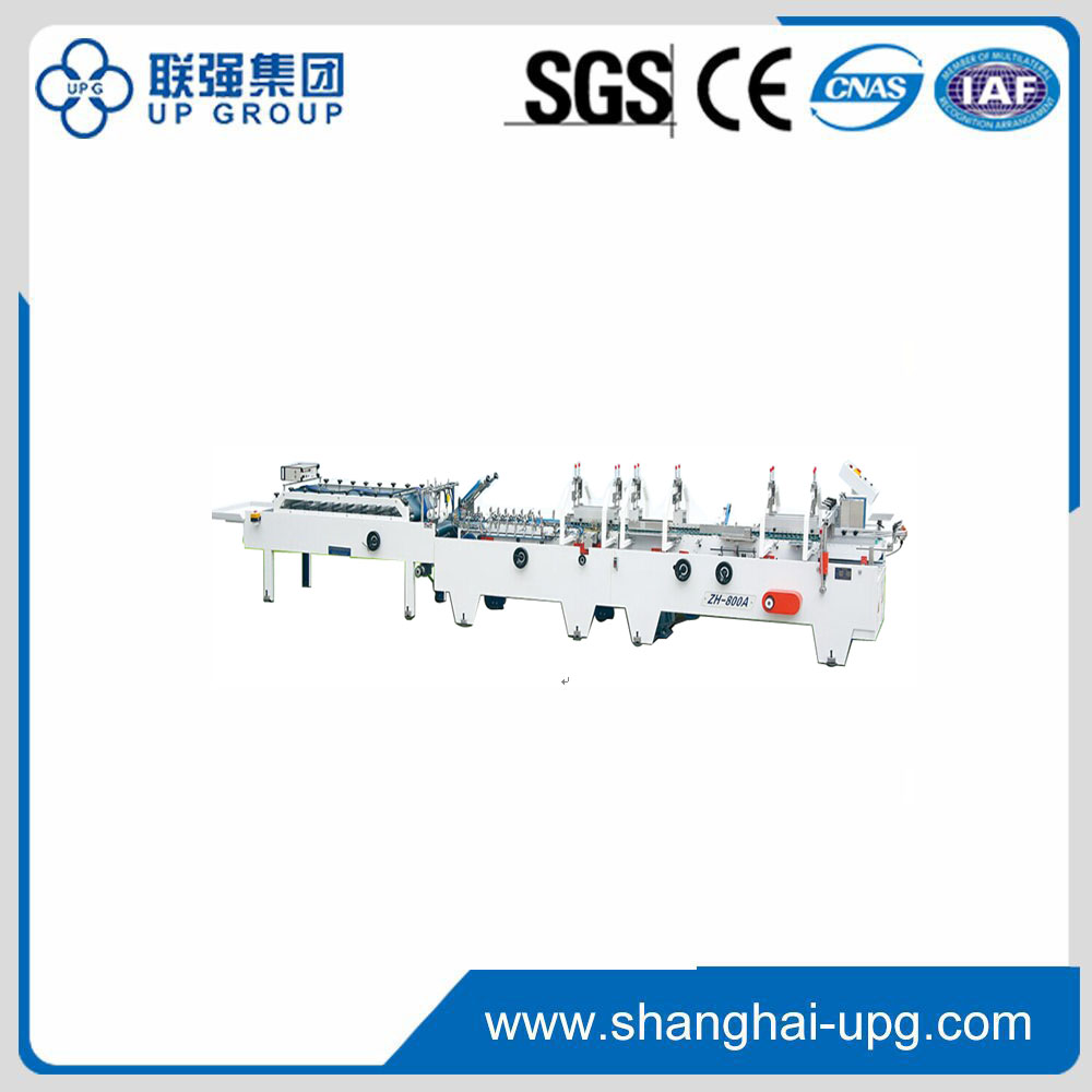 LQ-ZH-800A/880A/1000A Automatic Folder Gluer With Prefold machine