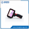 Touch X or Y Double Printing head Handheld Inkjet Printer