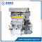 TYMC-750 Type PLC Control Foil Stamping Die Cutting Machine