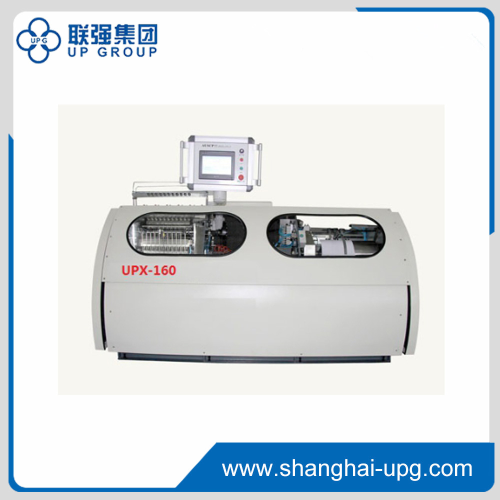 UPX-160 Digital-controlled Fully Automatic Sewing Machine