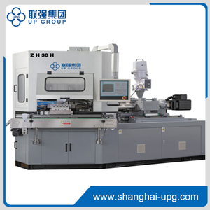 ZH30H Injection Blow Molding Machine