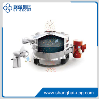 DZ Series Vibrating Sieve