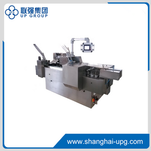 LQ-Automatic Cartoning Machine