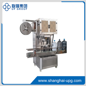LQDH-100 Barrelled Water Labeling Machine