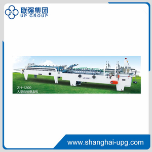 LQ-ZH-1200 Automatic Large Straight Line Box Folder Gluer