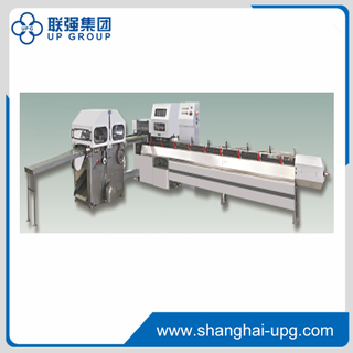 LQDB8 Semi-automatic Combined saddle stitching line