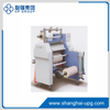 LQSJ-540 Roll To Roll Laminating Machine
