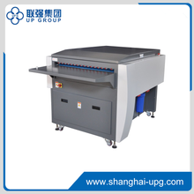 TPD Series Thermal CTP Plate Processor