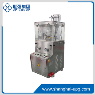 LQZP Automatic Rotary Tablet Pressing Machine