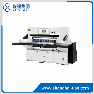 S Series Program Control Paper Cutter