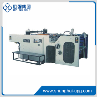 ASP-1450 Automatic Rotary Cylinder Screen Printing Machine