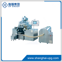 Automatic Soft Gelatin Encapsulation Machine
