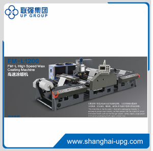 LQFM-L1200 High Speed Wax Coating Machine