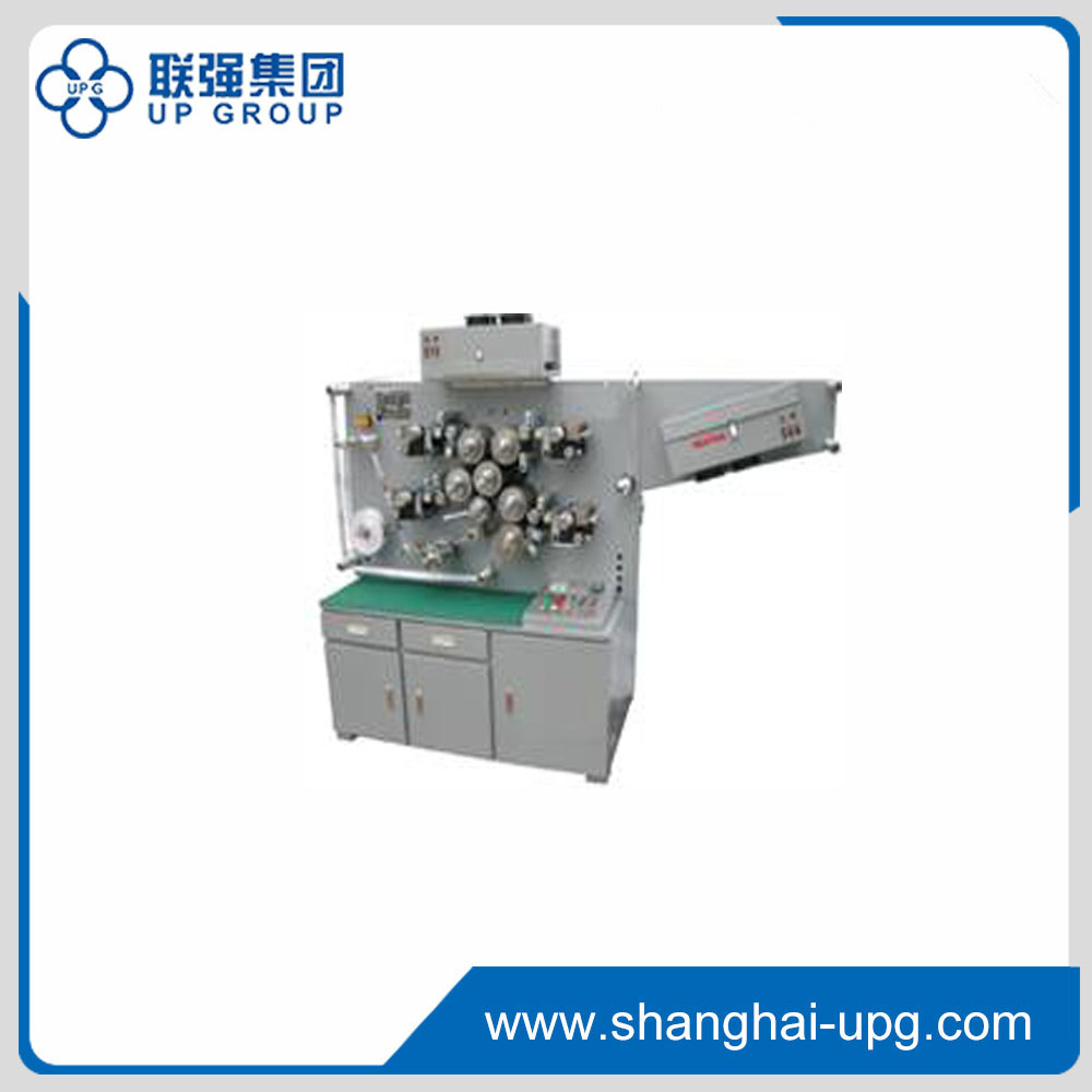 LQHY High Speed Rotary Label Printing Press