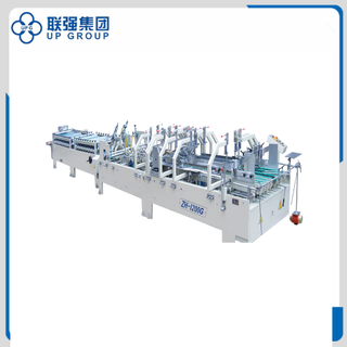 ZH-1200G Automatic Crash Lock Bottom Folder Gluer with Prefold