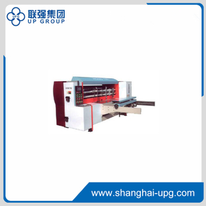 LQ NC-Auto Rotary Die-cutting Machine(Lead edge feeding)