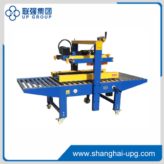 Automatic Carton Case Sealing Machine FJ-6050A