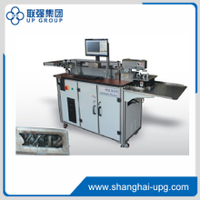 LQHC320 Auto Bender Machine