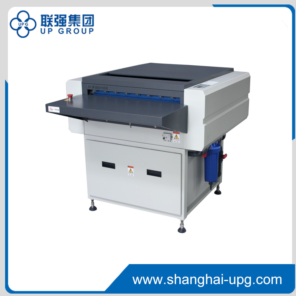 DEV Series UV CTP Plate Processor