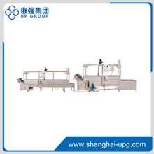 Water Boiler Machine