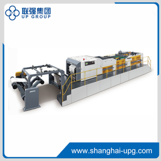 HSC-S Series High Precision Double Rotary Sheet Cutter Machine