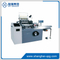 SXB-440 semi-automatic programmable book sewing machine