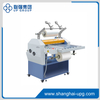 LQK-540B/720B/900B Manual Double-Side Laminating Machine