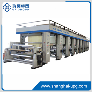 ZHMG-802100E(GIL) Automatic Rotogravure Printing Press for Transfer Printing Paper